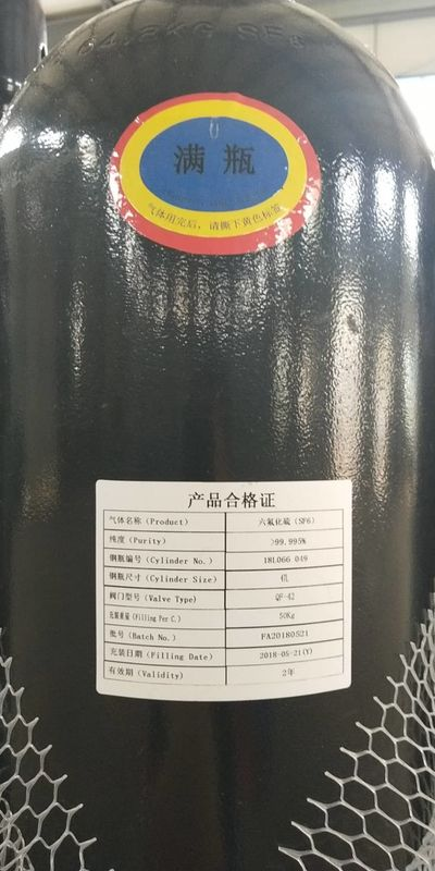 Sulfur Hexafluoride SF6 Gas Colourless And Odourless Gas High Purity