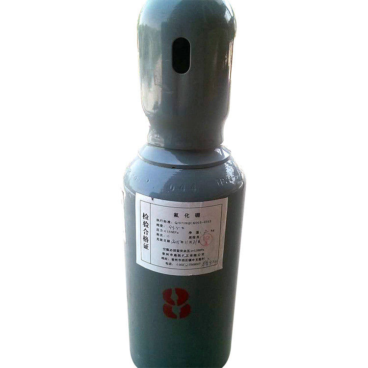 99.5% Purity Electronic Gases Industrial Grade 47l / 25kg Boron Trifluoride Gas